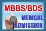 mbbs-admission-2-1.jpg, lekhaparachakri.com