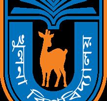 Khulna University Admission 2019-20