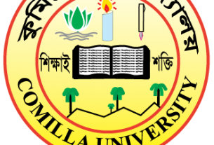 Comilla University Admission 2019-20