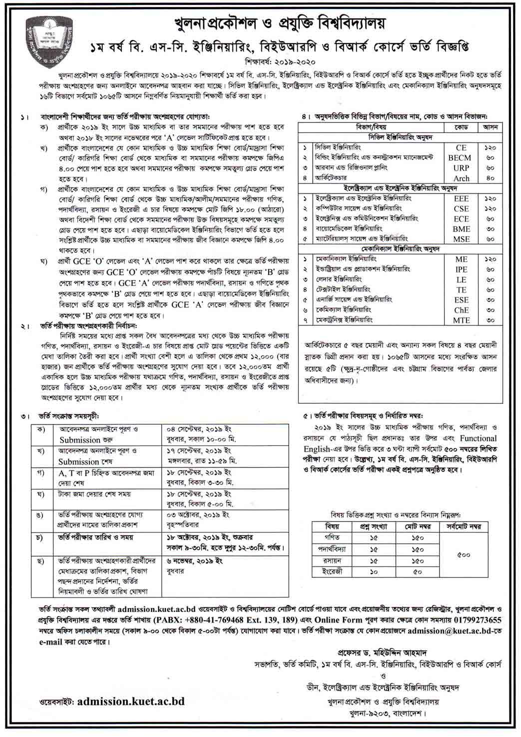 Khulna Engineering & Technology University