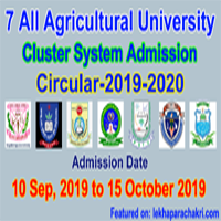 Agricultural university admission circular 2019-20