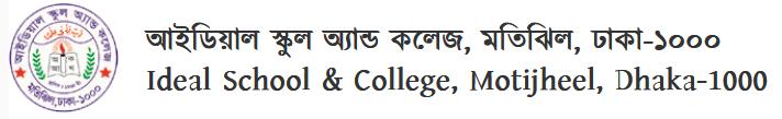 Ideal School & College