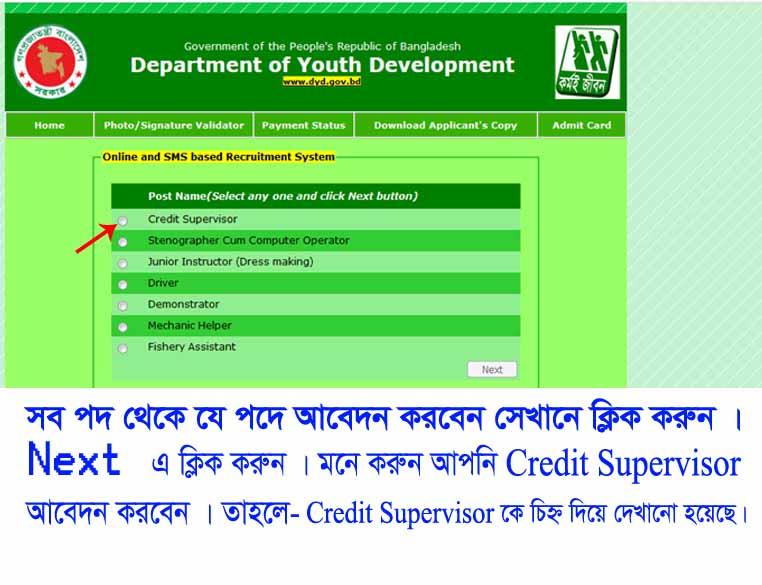DYD application