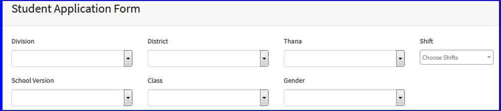 govt school admission form fillup