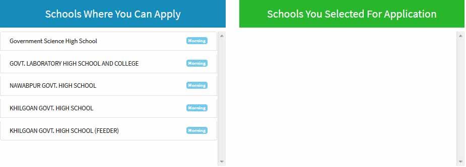 govt school admission form fillup step 2