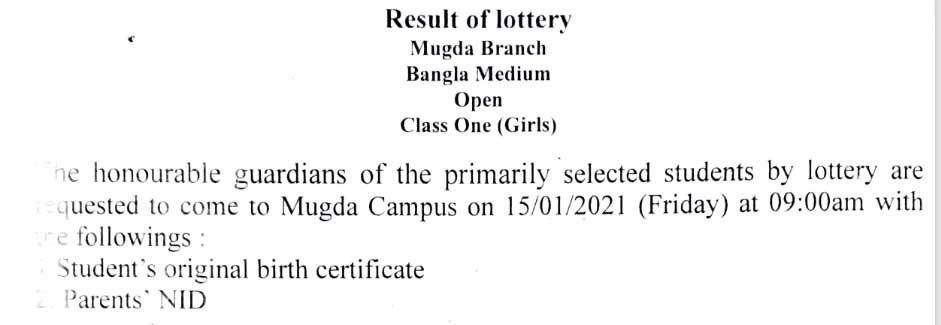 ideal school & college admission notice