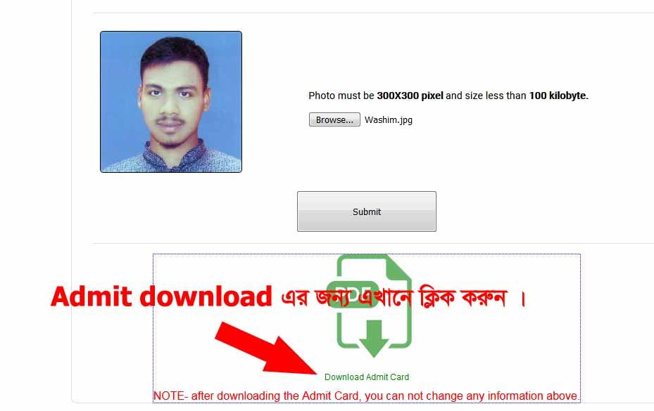admit download
