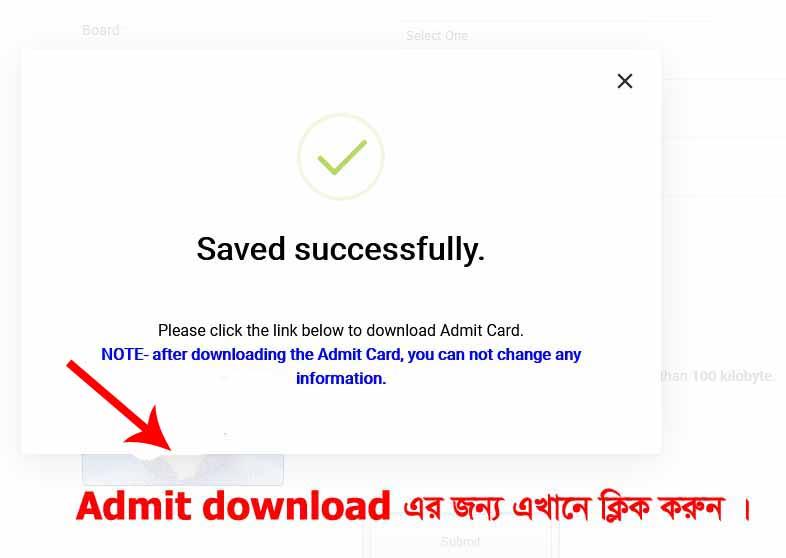 Army Sainik admit download process