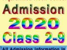 viqarunnisa noon school admission 2020