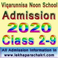 viqarunnisa noon school admission 2020