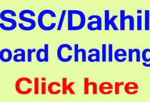 SSC board challenge system 2020