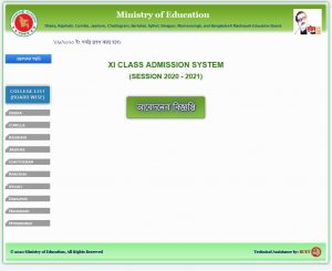 hsc admission web site