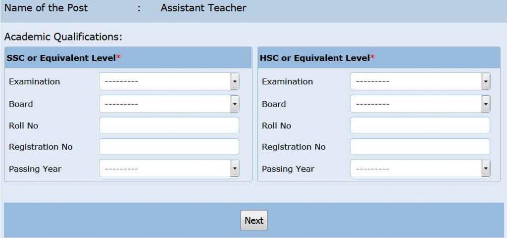 primary assistant teacher