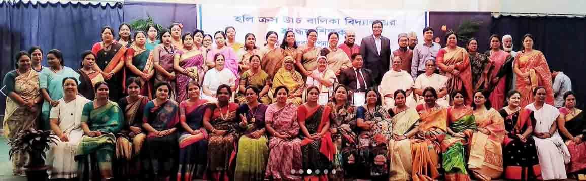 HOLY CROSS GIRLS HIGH SCHOOL Teachers