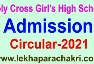 holy cross girls high school admission