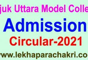 rajuk uttara model college admission circular 2021