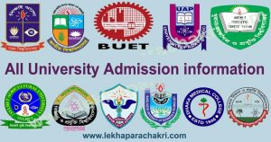 all public university admission