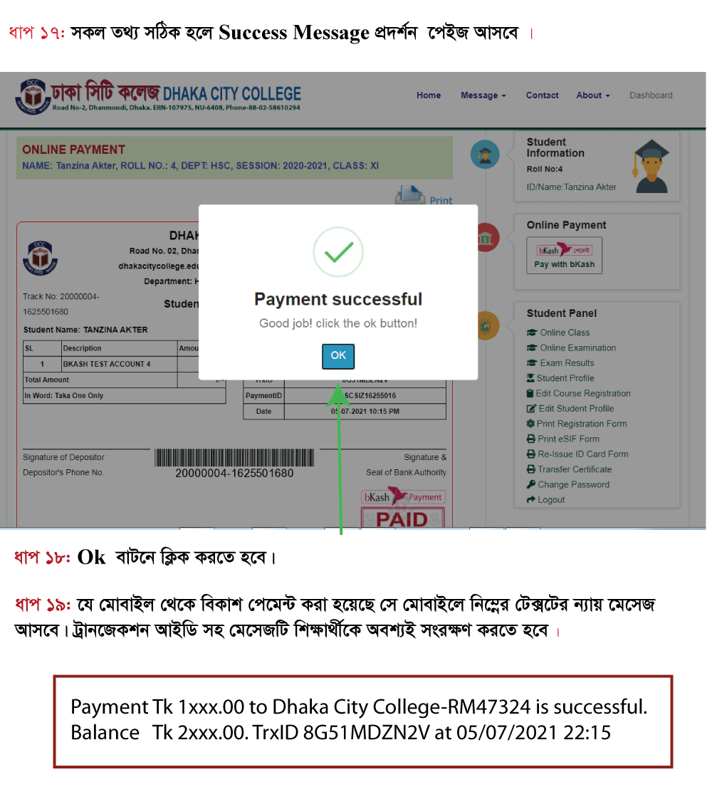 Dhaka city college admission fee payment system 6