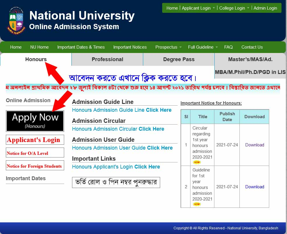national university honours admission Apply 2020-2021